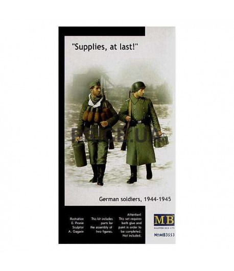 Supplies, at last! German soldiers, 1944-1945 MASTERBOX 3553