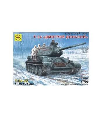 Танк Т-34 Дмитрий Донской МОДЕЛИСТ 303545