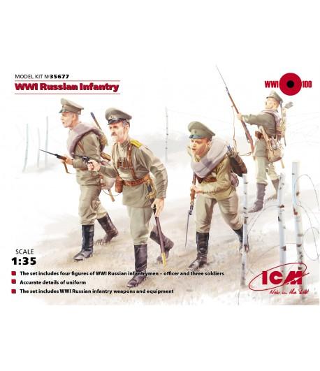 Пехота Российской императорской армии 1МВ (4 фигуры) ICM 35677