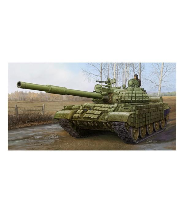 Танк Т-62 с динамической защитой мод.1972 TRUMPETER 01556