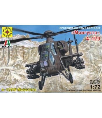 """Вертолет А-129 """"Мангуста"""" МОДЕЛИСТ 207292"""