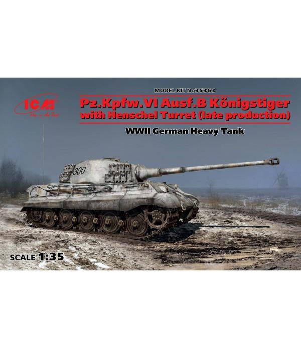 """Pz.Kpfw.VI Ausf.B """"Королевский Тигр"""" с башней Хеншель (позднего производства) ICM 35363"""