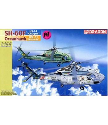 "Вертолет SH-60F+SH-60I ""VIP"" DRAGON 4601"
