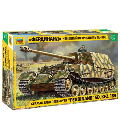 """Немецкий истребитель танков """"Фердинанд"""" ЗВЕЗДА 3653"""