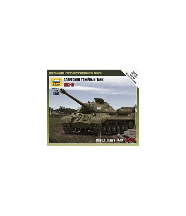 Советский тяжелый танк ИС-3 ЗВЕЗДА 6194