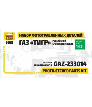 """Набор фототравления для автомобиля Газ """"Тигр"""" ЗВЕЗДА 1124"""