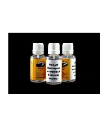 Клейдляполистироланетоксичныйсзапахомлимонасреднетекучий,скисточкой(объем30мл)AURORA HO
