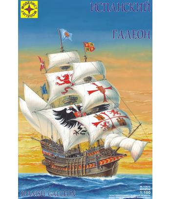 Испанский галеон МОДЕЛИСТ 110016