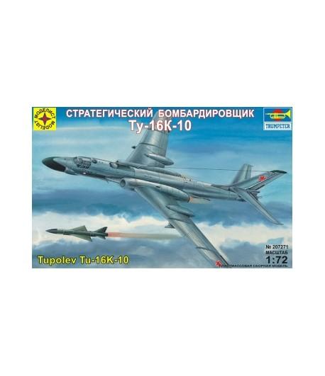 Стратегический бомбардировщик Ту-16К-10 Туполев МОДЕЛИСТ 207271