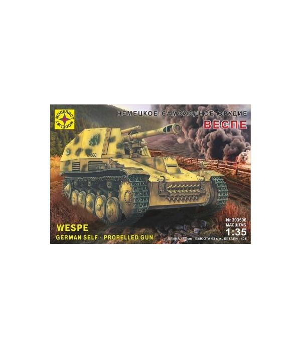 Немецкое самоходное орудие Веспе МОДЕЛИСТ 303506