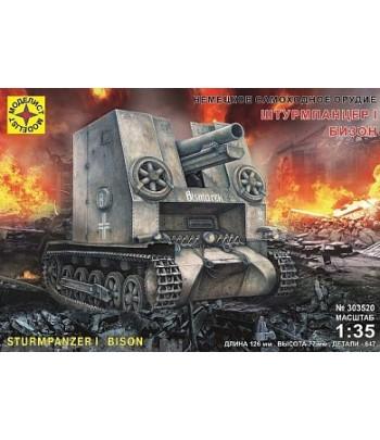 Немецкое самоходное орудие Штурмпанцер I Бизон МОДЕЛИСТ 303520