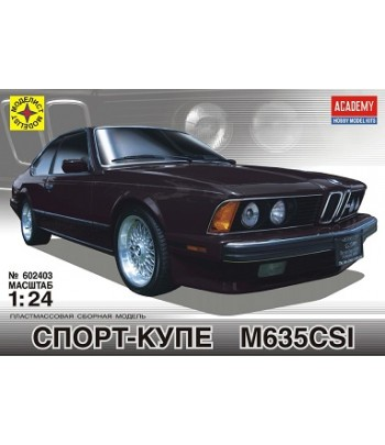 Спорт-купе М635CSI МОДЕЛИСТ 602403