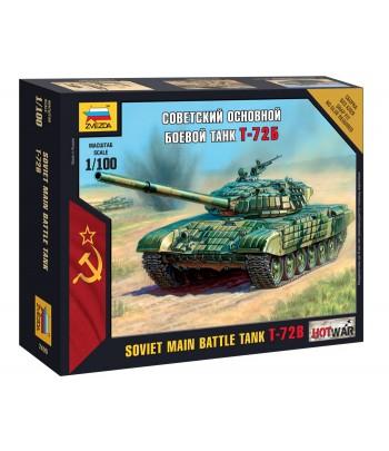 Советский основной боевой танк Т-72Б ЗВЕЗДА 7400