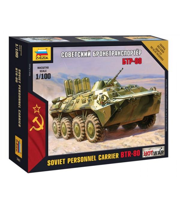 Советский бронетранспортёр БТР-80 ЗВЕЗДА 7401