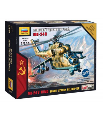 Советский ударный вертолёт Ми-24В ЗВЕЗДА 7403