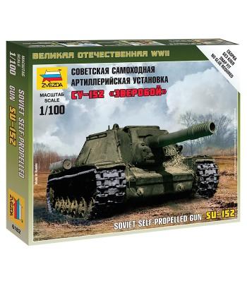 Советская самоходная артиллерийская установка СУ-152 ЗВЕЗДА 6182