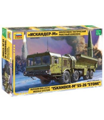 Оперативно-тактический ракетный комплекс Искандер-М ЗВЕЗДА 5028