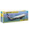 Пассажирский авиалайнер Боинг 767-300 ЗВЕЗДА 7005