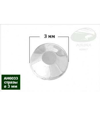 Стразыкруглыедляимитациифардиаметр3мм,20штукAURORA HOBBYAH6033