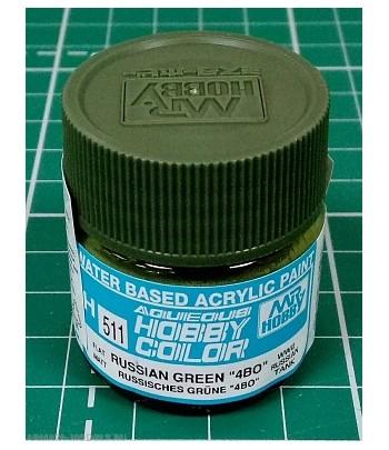 H511 MR.HOBBY Акрил 10мл RUSSIAN GREEN 4BO WWII Gunze Sangyo