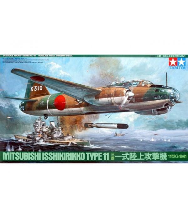 Mitsubishi Isshikirikko Type 11 TAMIYA 61049