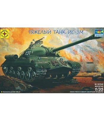 Танк ИС-3М МОДЕЛИСТ 303540