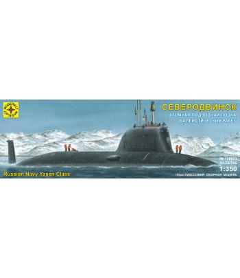 """Атомная подводная лодка баллистических ракет """"Северодвинск"""" (1:350) МОДЕЛИСТ 135073"""