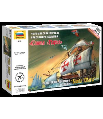 """Флагманский корабль Христофора Колумба """"Санта-Мария"""" ЗВЕЗДА 6510"""