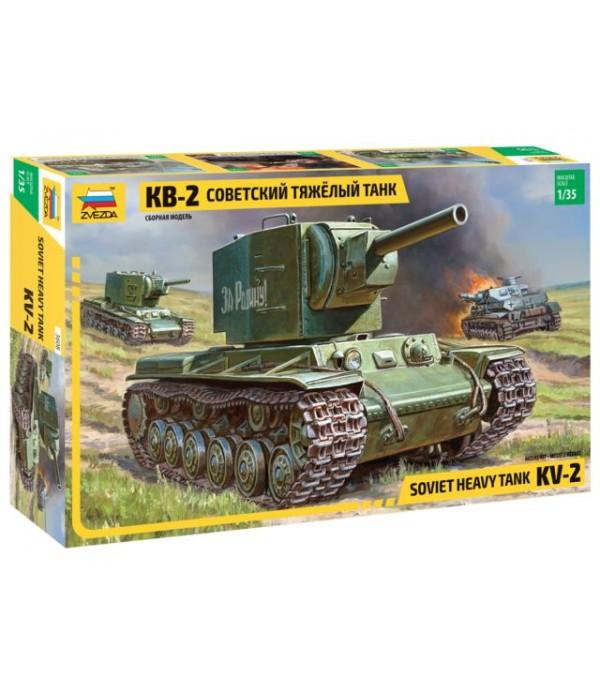 Советский тяжелый танк КВ-2 ЗВЕЗДА 3608
