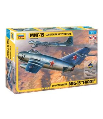 Советский истребитель МиГ-15 ЗВЕЗДА 7317