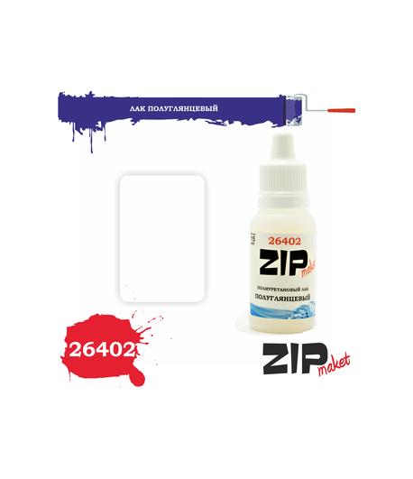 Лак полуглянцевый ZIP-maket 26402
