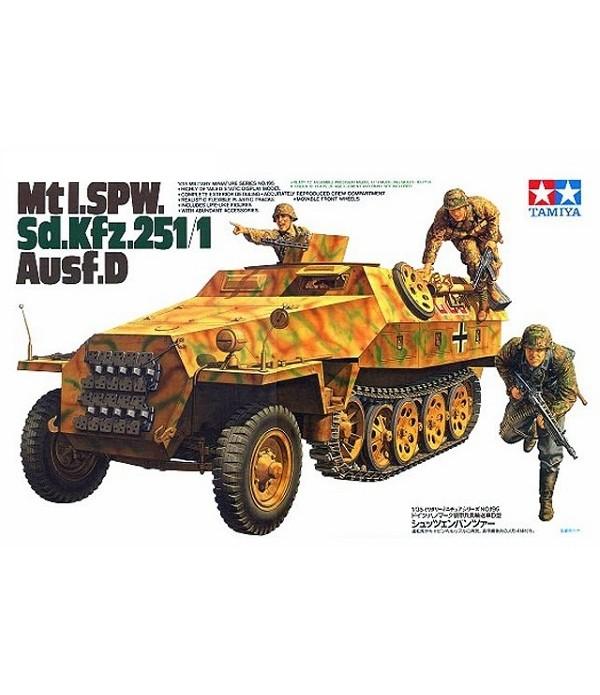 Немецкий полугусеничный бронетранспортер Mtl.Spw Sd.Kfz.251/1 Ausf.D TAMIYA 35195