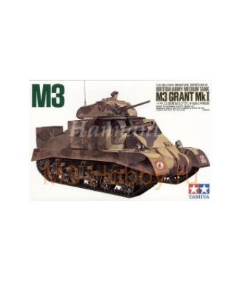 British M3 Grant Tank TAMIYA 35041