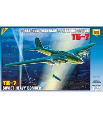 Советский тяжелый бомбардировщик ТБ-7 ЗВЕЗДА 7291