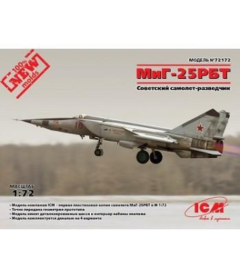 МиГ-25 РБТ, Советский самолет-разведчик ICM 72172