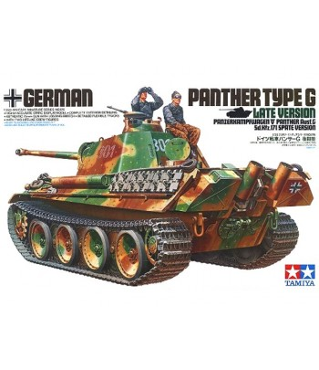 Танк German Sd.Kfz.171 Panther G Late Version TAMIYA 35176