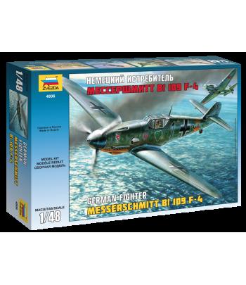 """Немецкий истребитель """"Мессершмитт"""" BF-109 F4 ЗВЕЗДА 4806"""