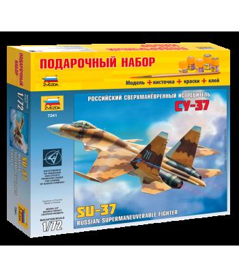 Российский сверхманевренный истребитель Су-37 (подарочный набор) ЗВЕЗДА 7241П