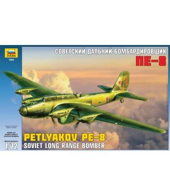Советский дальний бомбардировщик ПЕ-8 (подарочный набор) ЗВЕЗДА 7264П