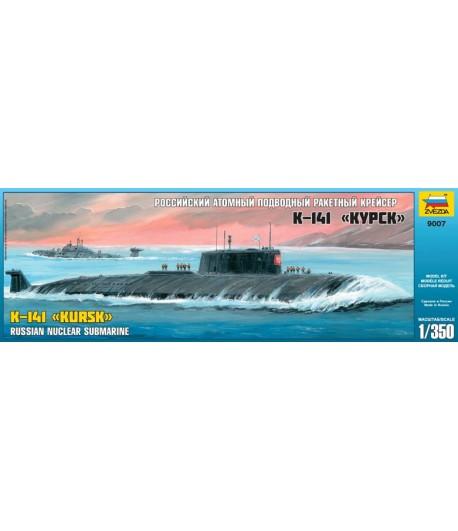 Российский атомный подводный ракетный крейсер К-141 «Курск» ЗВЕЗДА 9007