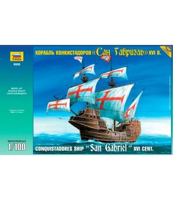 """Корабль конкистадоров """"Сан Габриэль"""" XVI в. (подарочный набор) ЗВЕЗДА 9008П"""