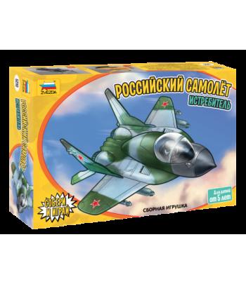 Российский самолет истребитель ЗВЕЗДА 5210
