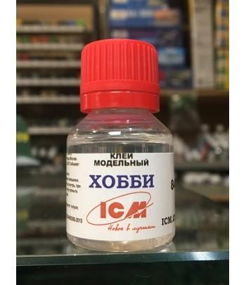 "Клей ""ХОББИ"" ICM 84030"