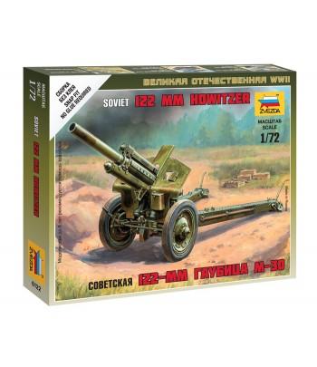 Советская 122-мм гаубица М-30 ЗВЕЗДА 6122