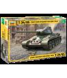 Советский средний танк Т-34/85 ЗВЕЗДА 3687