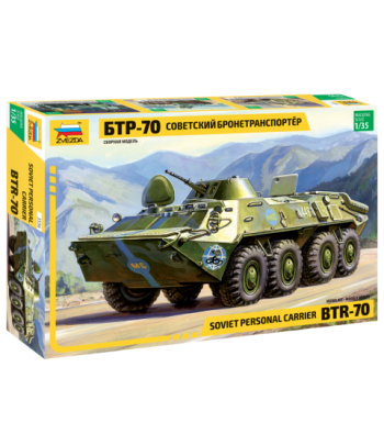 Советский бронетранспортер БТР-70 ЗВЕЗДА 3556