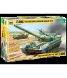 Российский основной боевой танк Т-80Б ЗВЕЗДА 3590
