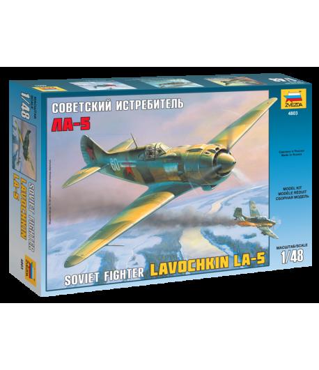 Советский истребитель Ла-5 ЗВЕЗДА 4803