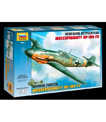 Немецкий истребитель «Мессершмитт» BF-109 F2 ЗВЕЗДА 4802