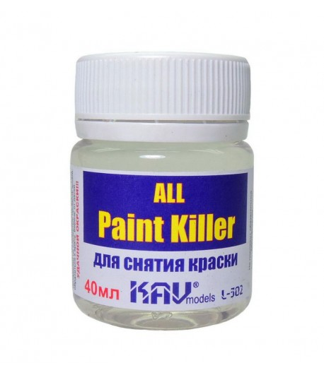 All Paint Killer KAVmodels KAV L302